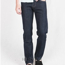 Hằng Jeans - Quần jeans nam ống đứng 15PL2255