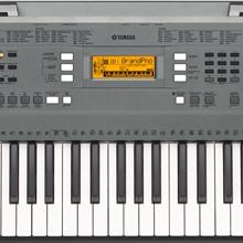 Đàn Organ Yamaha E353 học tập cho bé rẻ nhất