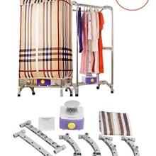 Tủ sấy quần áo H-868 - Bán buôn bán lẻ