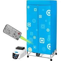 Tủ sấy quần áo Epzone H-858 (loại điều khiển từ xa) (Light blue)