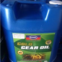 GEAR OIL SAE 140 API GL5