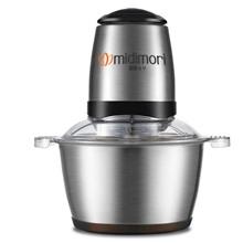 Máy xay thịt hoa quả công nghệ nhật, 2 chế độ, 2 lưỡi cắt, tùy chọn chế độ 2 speeds 1.2/2.0L Glass Bowl Meat Chopper,Meat Ginder