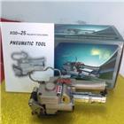 Máy đóng đai nhựa dùng hơi, khí nén XQD-19, PTM-19