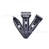Bộ tông đơ đa năng: Cắt tóc - Cạo râu - Tỉa lông mũi NIKAI NK-7107